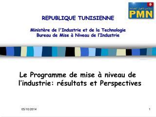 Le Programme de mise à niveau de l'industrie: résultats et Perspectives