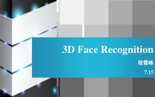 3D Face Recognition 程雪峰 7.15