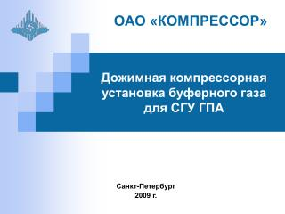 - 2009 .