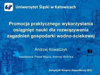 Europejski Kongres Gospodarczy 2011