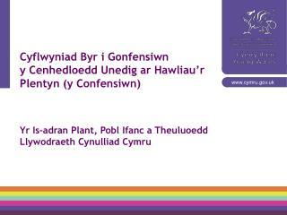 Cyflwyniad Byr i Gonfensiwn  y Cenhedloedd Unedig ar Hawliau�r  Plentyn (y Confensiwn)