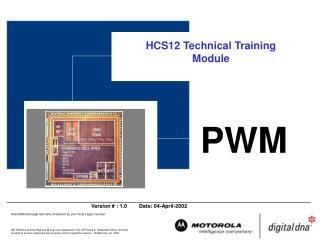 HCS12 Technical Training Module