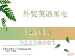 Unit11  Shipment