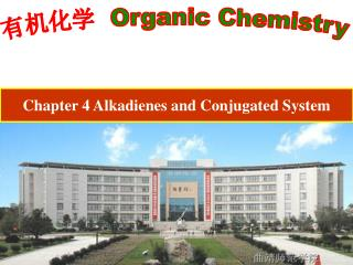 ????   Organic Chemistry