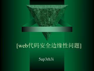 [web ????????? ]