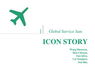 ICON STORY