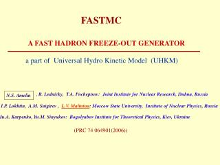 A FAST HADRON FREEZE-OUT GENERATOR