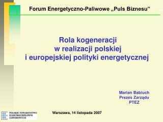 Warszawa, 14 listopada 2007
