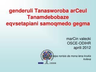 genderuli Tanasworoba arCeul Tanamdebobaze eqvsetapiani samoqmedo gegma