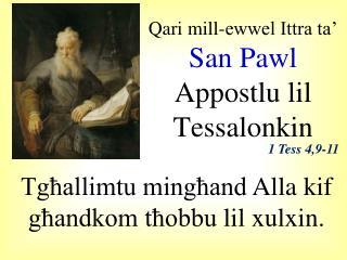 Qari mill-ewwel Ittra ta'  San Pawl  Appostlu lil Tessalonkin