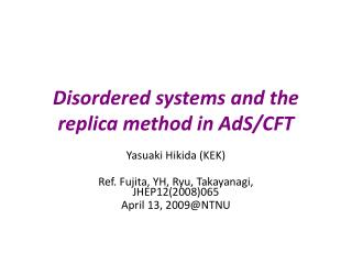 Disordered systems and the replica method in AdS/CFT
