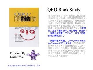 QBQ Book Study