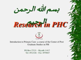 Research in PHC