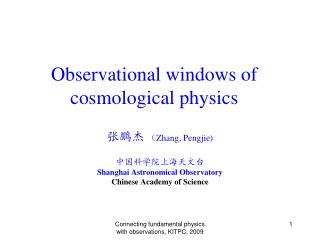 Observational windows of cosmological physics