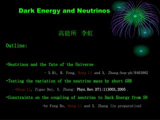 Dark Energy and Neutrinos 高能所  李虹