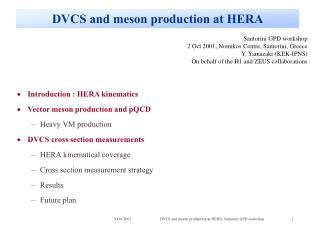 DVCS and meson production at HERA