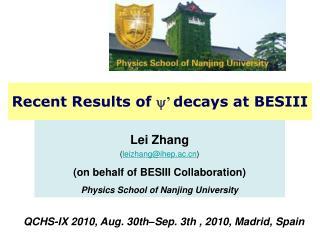 Lei Zhang ( leizhang@ihep.ac ) (on behalf of BESIII Collaboration)