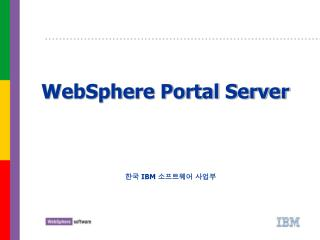 WebSphere Portal Server