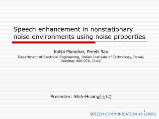 Speech enhancement in nonstationary noise environments using noise properties