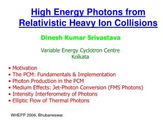 High Energy Photons from  Relativistic Heavy Ion Collisions
