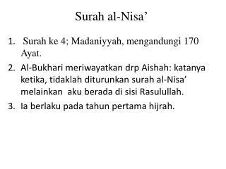 Surah al-Nisa'