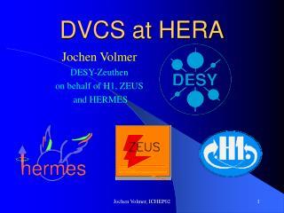 DVCS at HERA