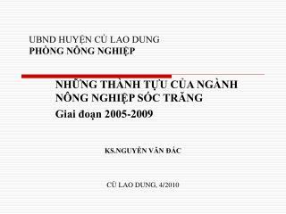 UBND HUYỆN CÙ LAO DUNG PHÒNG NÔNG NGHIỆP