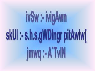 ivSw  :-  ivigAwn skUl  :-  s.h.s.gWDIngr pitAwlw [ jmwq  :-  A`TvIN
