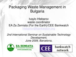 Packaging Waste Management in Bulgaria