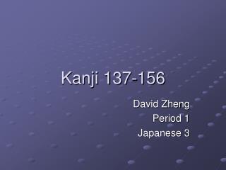 Kanji 137-156