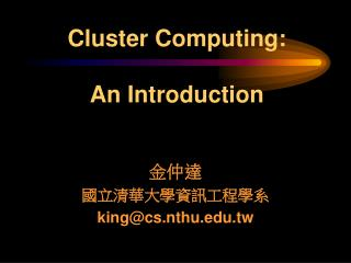 Cluster Computing: An Introduction