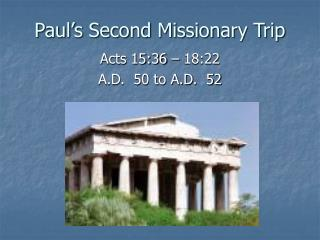 Paul's Second Missionary Trip
