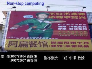 Non-stop computing
