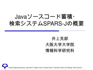 Java  SPARS-J