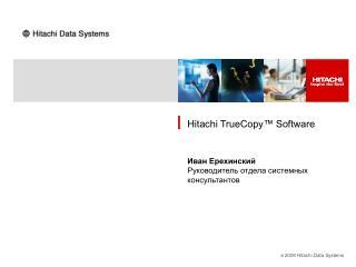 Hitachi TrueCopy™ Software