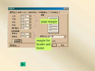 page margin