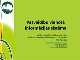 Pašvaldību vienotā informācijas sistēma