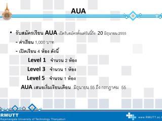 รับสมัครเรียน  AUA เปิดรับ สมัครตั้งแต่วันนี้ถึง  20  มิถุนา ยน  2555  -  ค่าเรียน  1,000 บาท