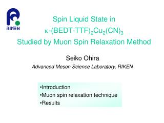 Spin Liquid State in k -(BEDT-TTF) 2 Cu 2 (CN) 3 Studied by Muon Spin Relaxation Method