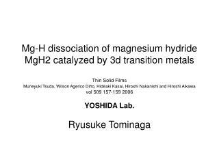 YOSHIDA Lab. Ryusuke Tominaga