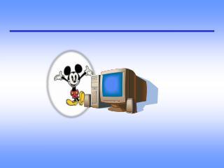 Компьютерийн  техник хангамж