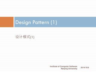 Design Pattern (1)