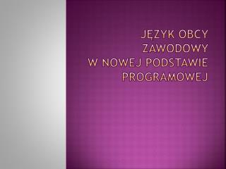 Język obcy zawodowy  w nowej podstawie programowej