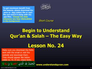Short Course  Begin to Understand  Qur'an & Salah – The Easy Way Lesson No. 24