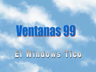 El Windows Tico