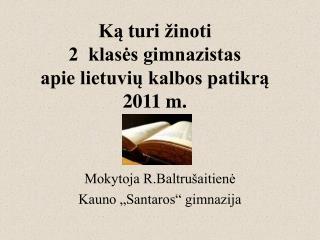 Ką  turi  žinoti   2  klasės gimnazistas apie lietuvių kalbos patikrą  20 11  m.
