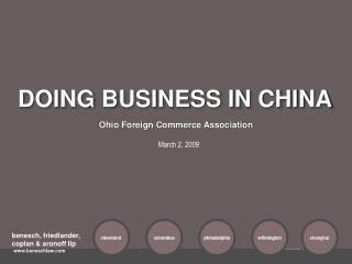 Ohio Foreign Commerce Association