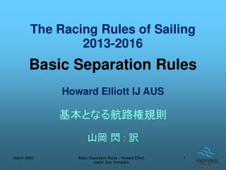 The Racing Rules of Sailing  2013-2016