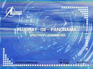 FLUORAT- 02 - PANORAMA