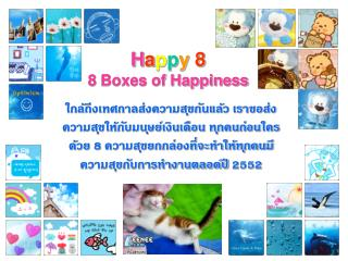 H a p p y 8 8 Boxes of Happiness